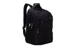 Rugged School Bags